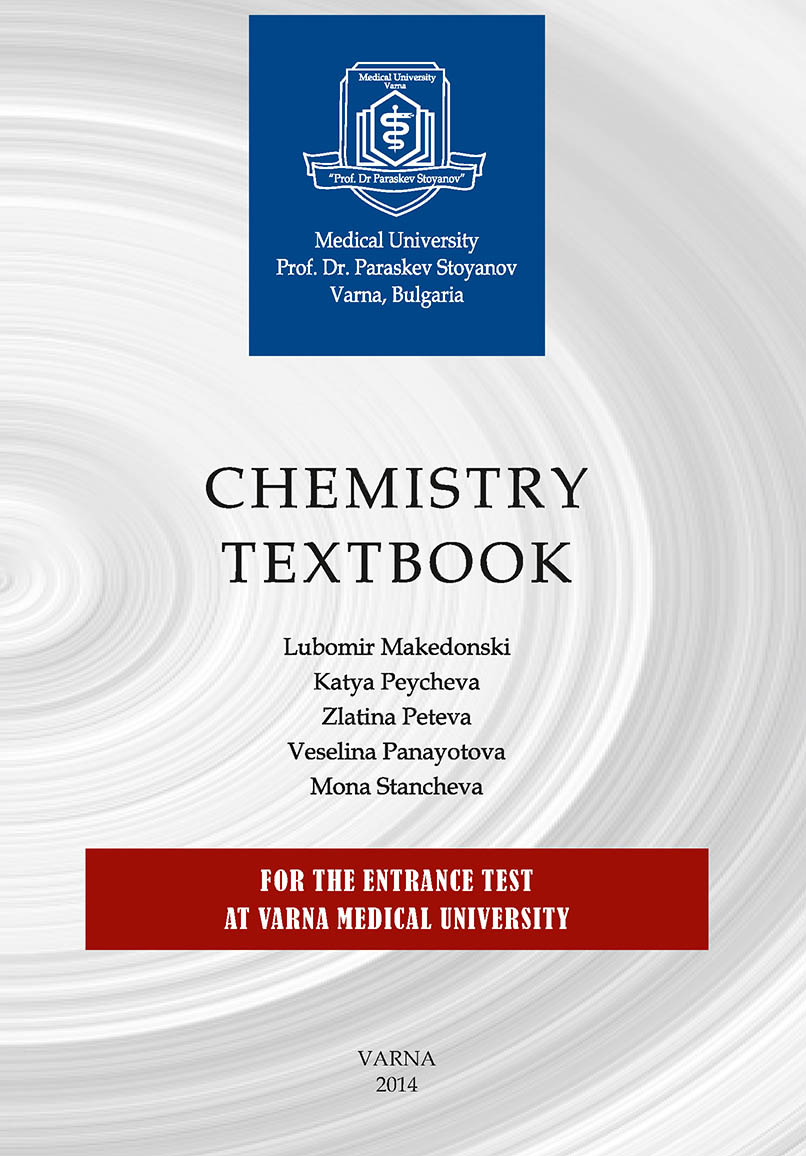 Chemistry Textbook: for the Entrance Tests at Varna Medical University