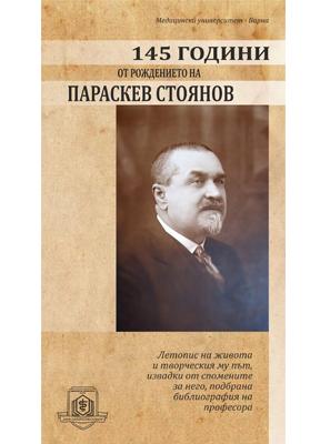 paraskev-stoyanov-145-godini