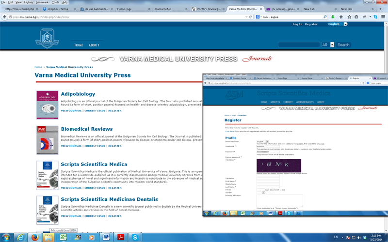 A New Online System for the periodicals of the Medical University of Varna