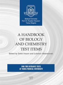 Материали за подготовка на англоезични кандидат-студенти издаде Медицински университет - Варна