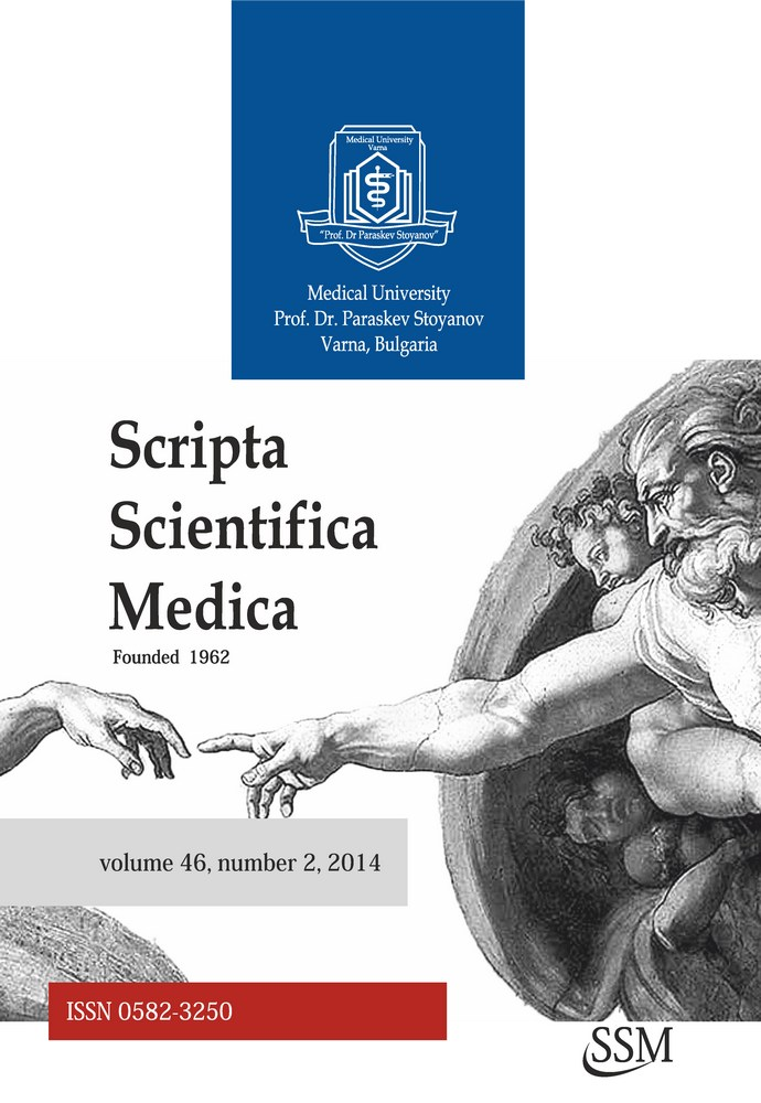 "Issue No.2 for 2014 of the University Scientific Journal ""Scripta Scientifca Medica"" Has Been Published Online in the System of the Publishing Department of MU-Varna"