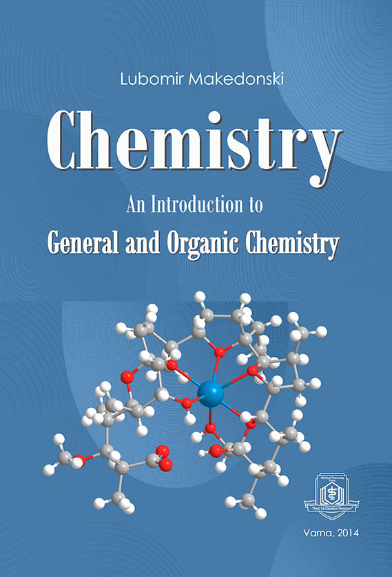 "Излезе англоезичния учебник ""Chemistry: An Introduction to General and Organic Chemistry"""