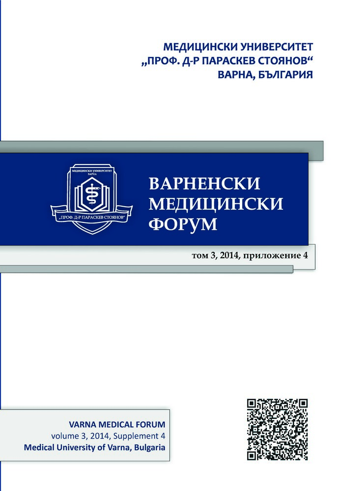 Supplement 4 of Varna Medical Forum with Abstracts from the Scientific Session of the Medical College Is Available Now