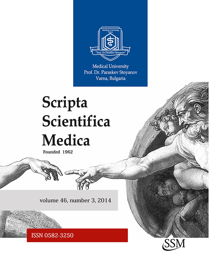 "A reminder that the third issue for 2014 of the university scientific journal ""Scripta Scientifca Medica"" is accessible online. Have a look at the new articles"