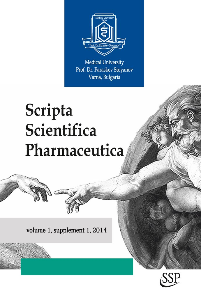 Scripta Scientifica Pharmaceutica, том 1, брой 2, 2014
