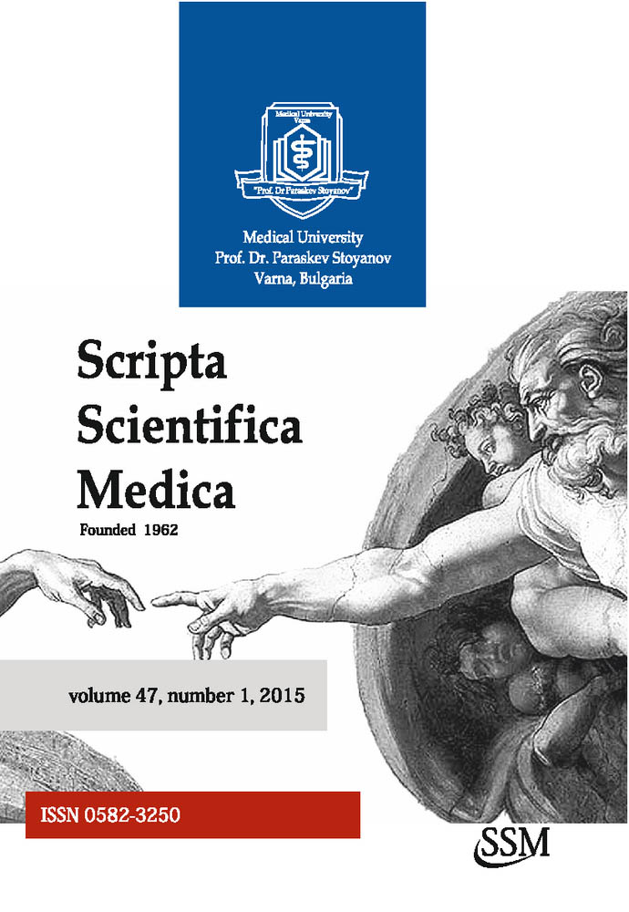 "Issue No. 1 for 2015 of the University Scientific Journal ""Scripta Scientifca Medica"" Has Been Published. The Journal Is Available Online"