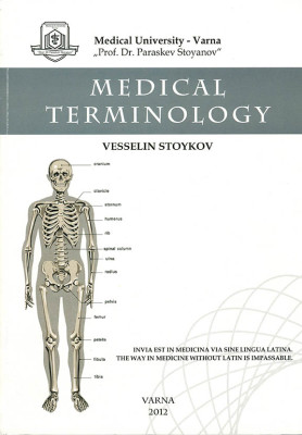 Medical Terminology (English Textbook)