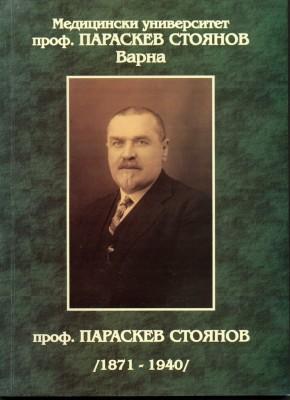 Prof. Paraskev Stoyanov 1871-1940