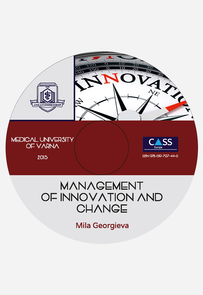 "The Handbook ""Management of Innovation and Change"" Has Been Published"