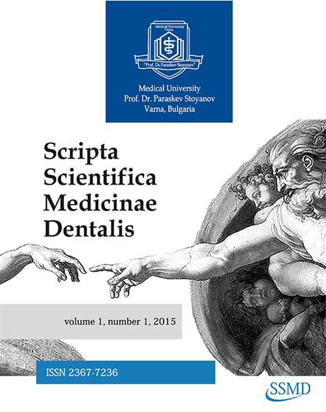 Scripta Scientifica Medicinae Dentalis – The New Scientific Journal of MU-Varna