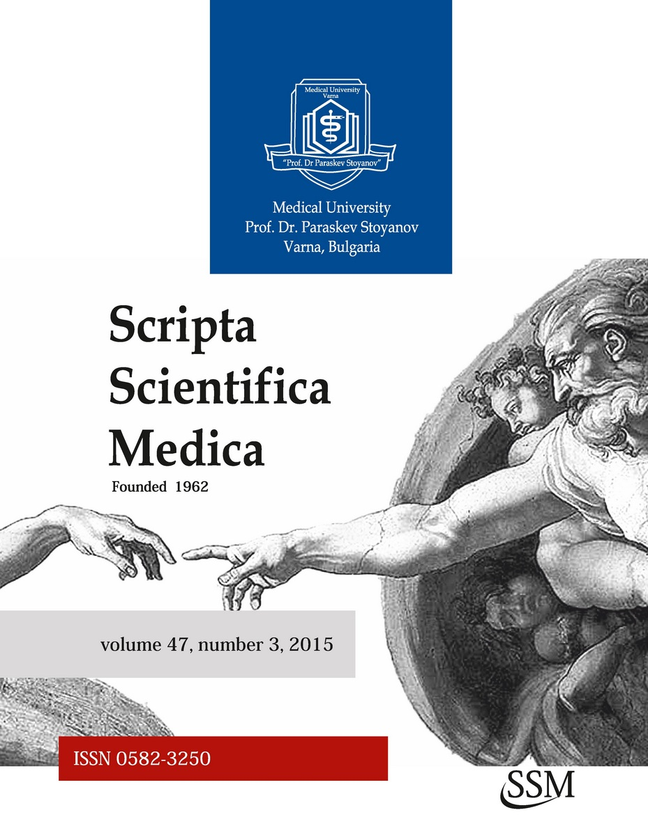 "Issue No. 3 for 2015 of the University Scientific Journal ""Scripta Scientifca Medica"" Has Been Published. Available Online"
