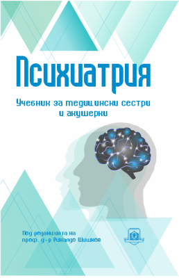Psychiatry: A textbook for nurses and midwives