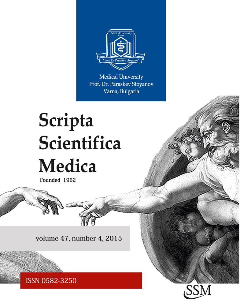 "Issue No. 4 for 2015 of the University Scientific Journal ""Scripta Scientifca Medica"" Has Been Published. Available Online"