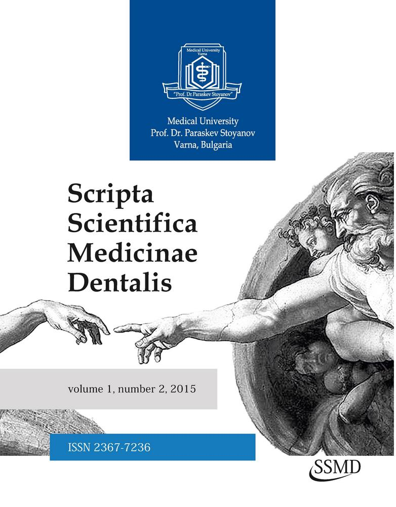 "Issue No. 2 for 2015 of the University Scientific Journal ""Scripta Scientifica Medicinae Dentalis"" Has Been Published. Available Online"