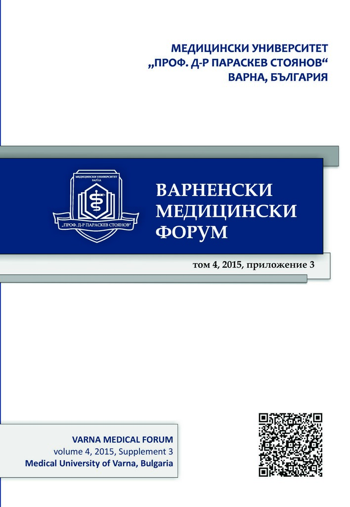 "Supplement No. 3 of ""Varna Medical Forum"" – Proceedings from the Scientific Session of the Medical College Was Published and Accessible Online"