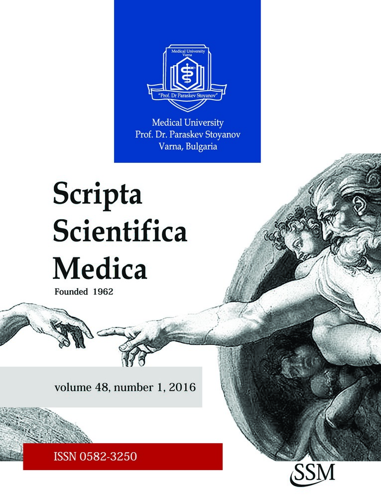 "Issue No. 1 for 2016 of the University Scientific Journal ""Scripta Scientifca Medica"" Has Been Published. Available Online"