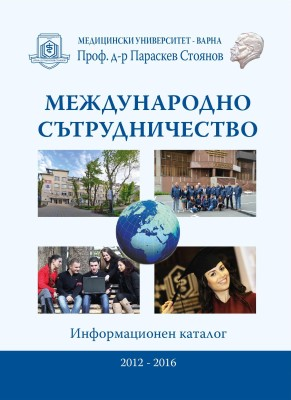 International Cooperation: Information Catalog 2012-2016