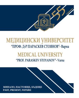 "55 Years of Medical University ""Prof. Dr. Paraskev Stoyanov"" – Varna: Past, Present, Future"