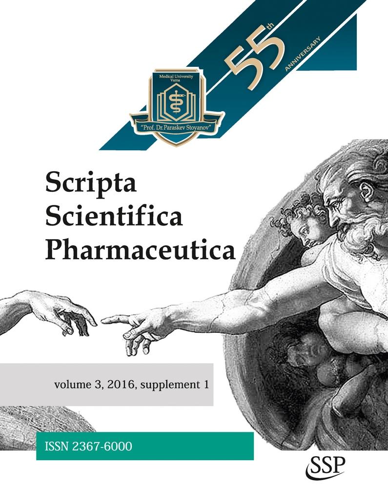 "Supplement No.1 for 2016 of the Scientific Journal ""Scripta Scientifca Pharmaceutica"" Has Been Published"