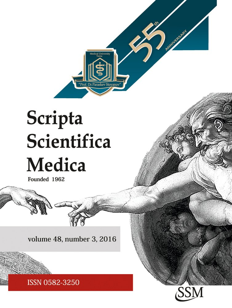 "Issue No. 3 for 2016 of the University Scientific Journal ""Scripta Scientifca Medica"" Has Been Published. Available Online"