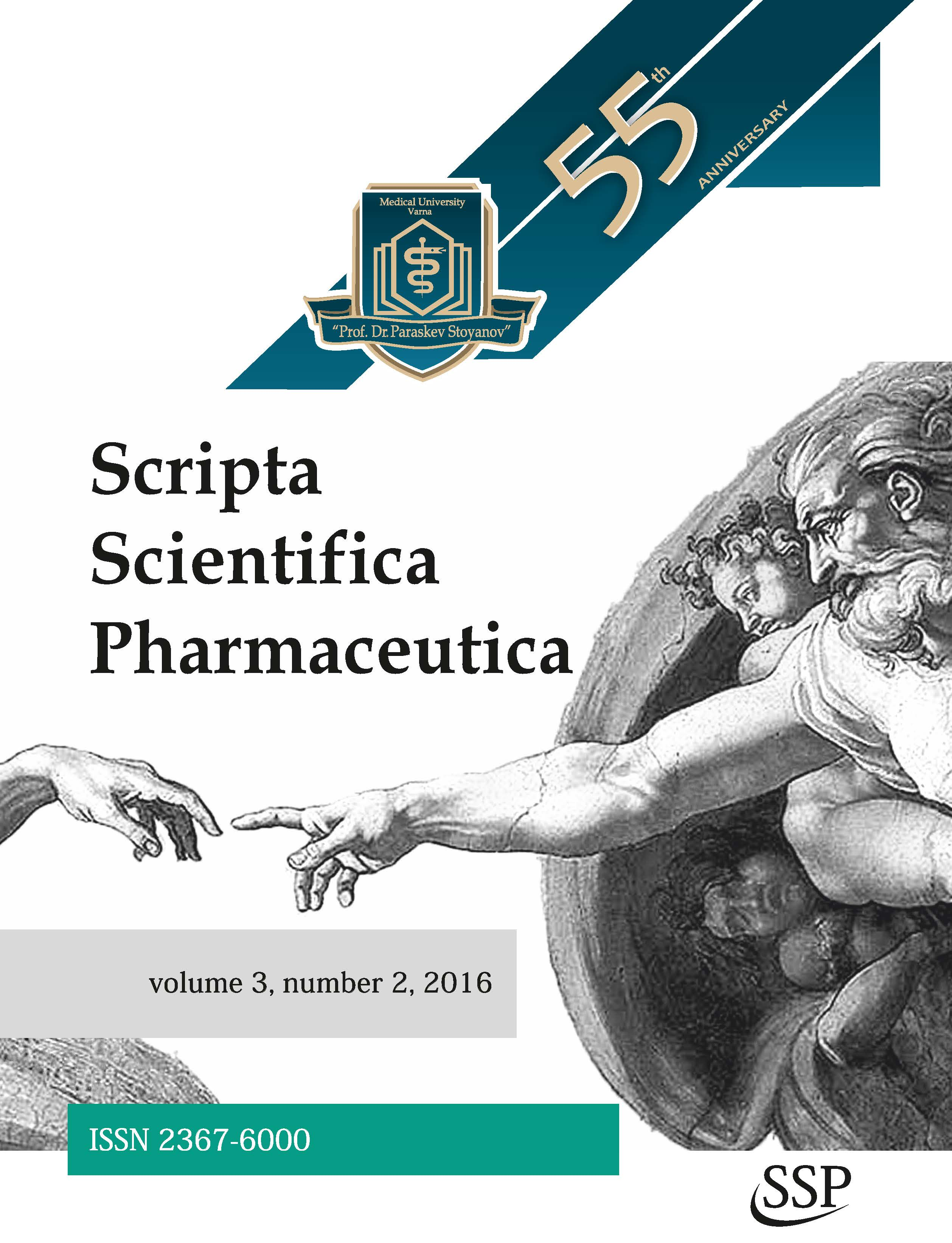 "The Second Edition of ""Scripta Scientifica Pharmaceutica"" for 2016 is Now Available Online"