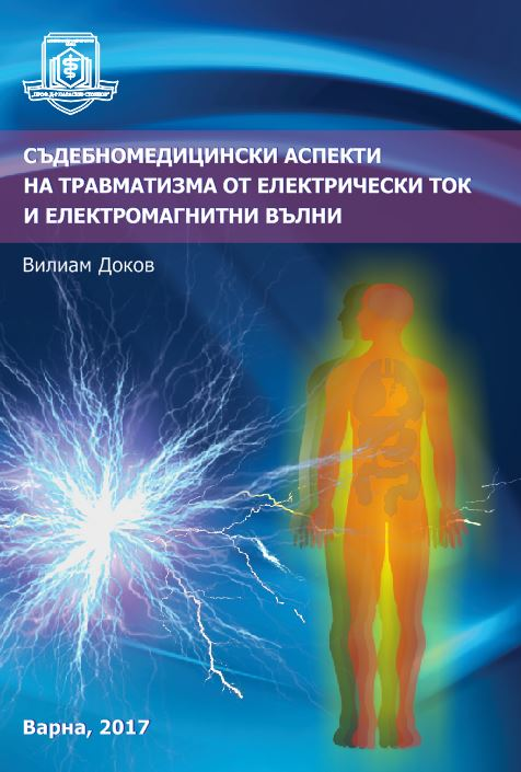 The Monograph Forensic Aspects of Traumatism Caused by Electrical Currents and Electromagnetic Waves Has Been Issued