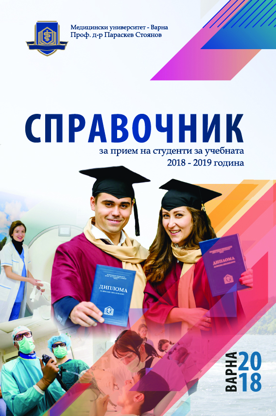 The Students' Admission Resource Book for the Academic Year 2018/2019 Has Been Published