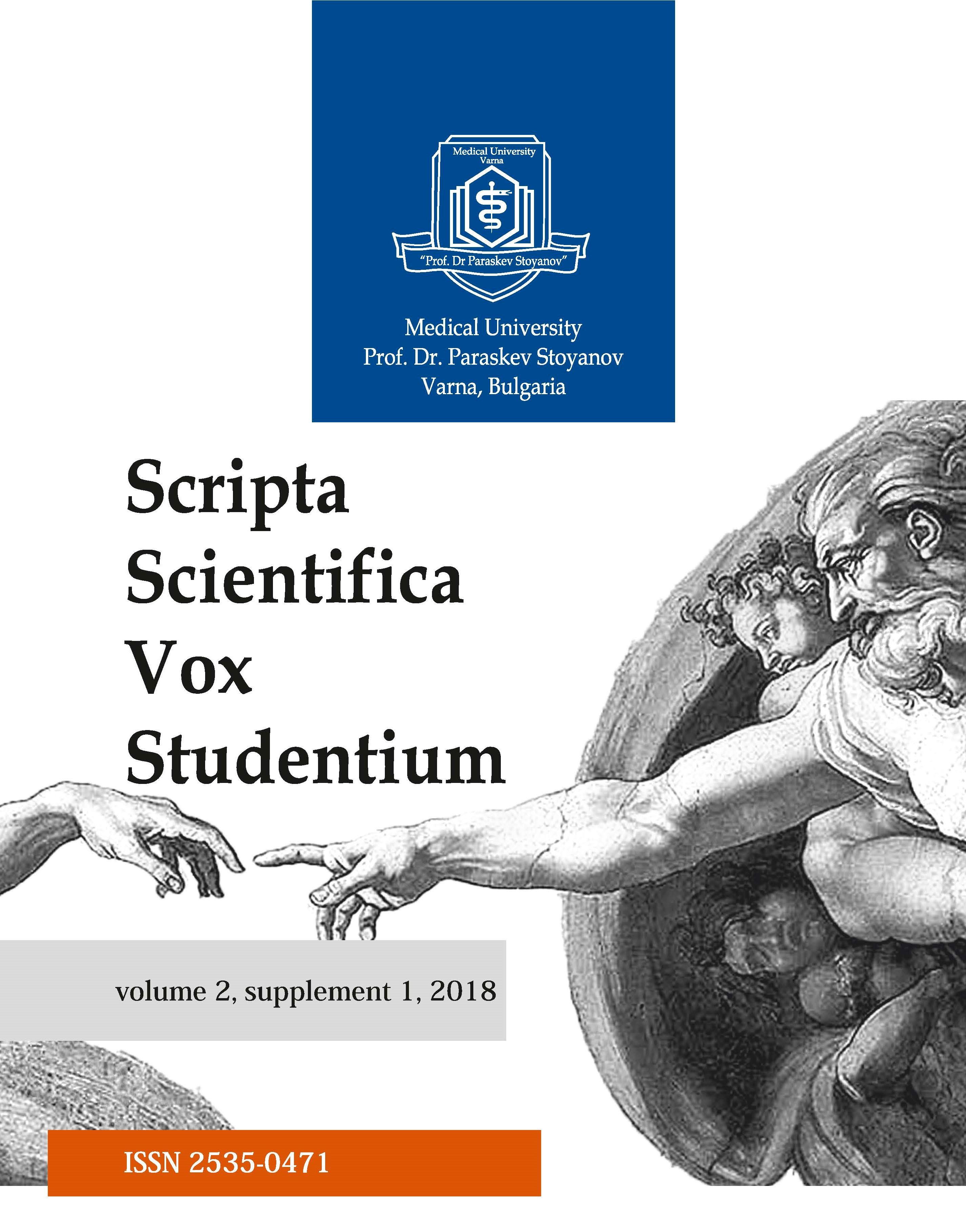 Прочетете онлайн резюметата от предстоящия VI Черноморски симпозиум за млади учени в сферата на биомедицината