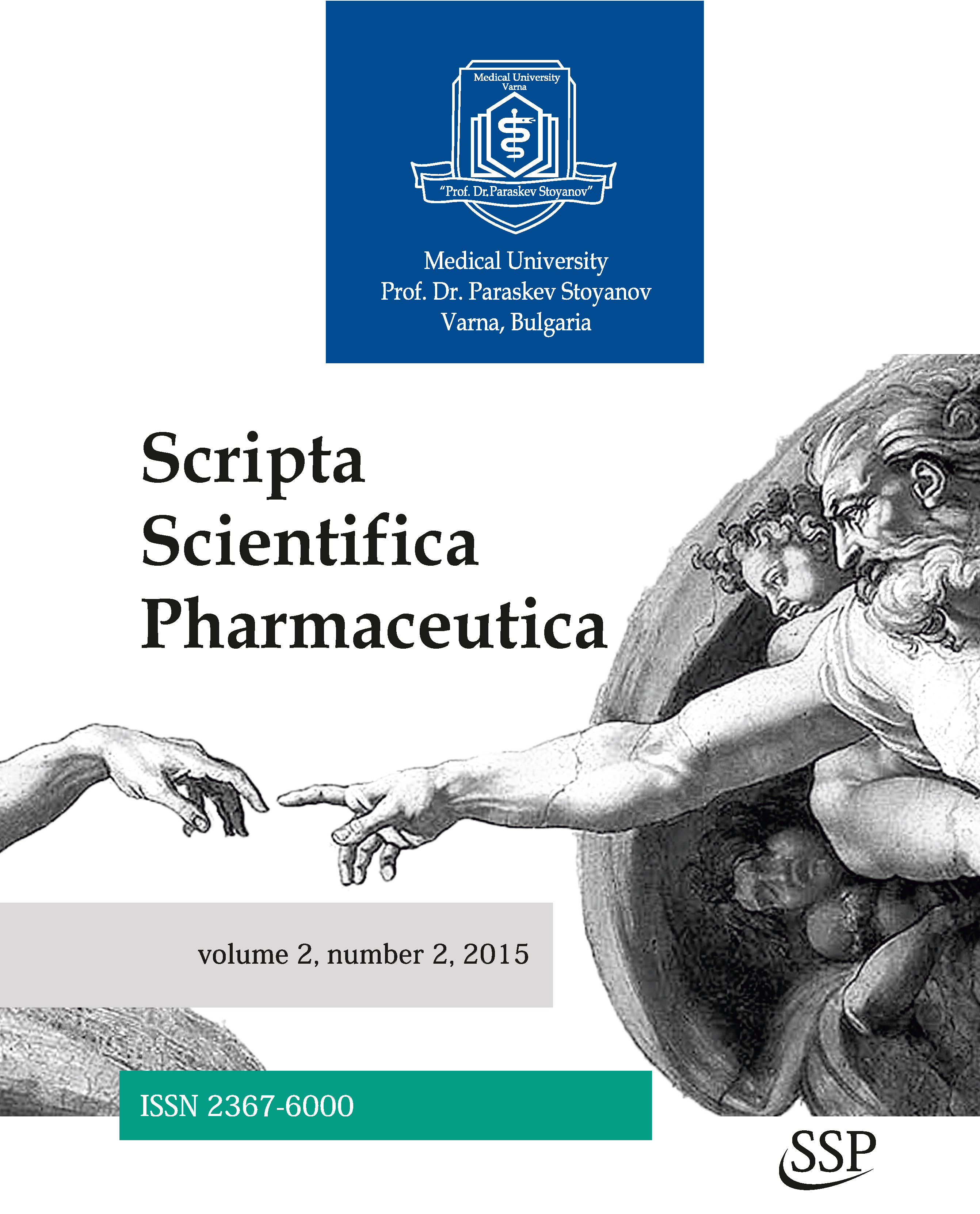 "Брой 2 за 2015 на ""Scripta Scientifica Pharmaceutica"". Достъпно онлайн"