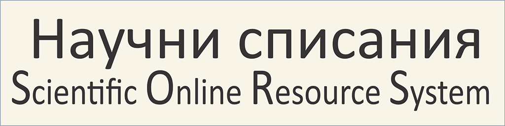 Scientific Online Resource System